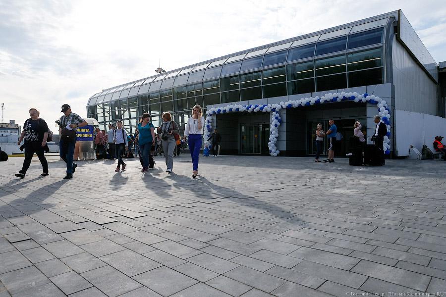 Михаил Слипенчук реализует аэропорт Улан-Удэ холдингу «Новапорт»