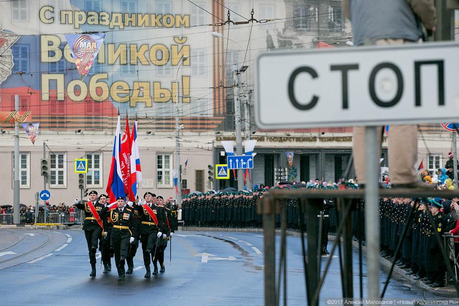 Вподмосковном Алабино сегодня пройдет репетиция парада Победы
