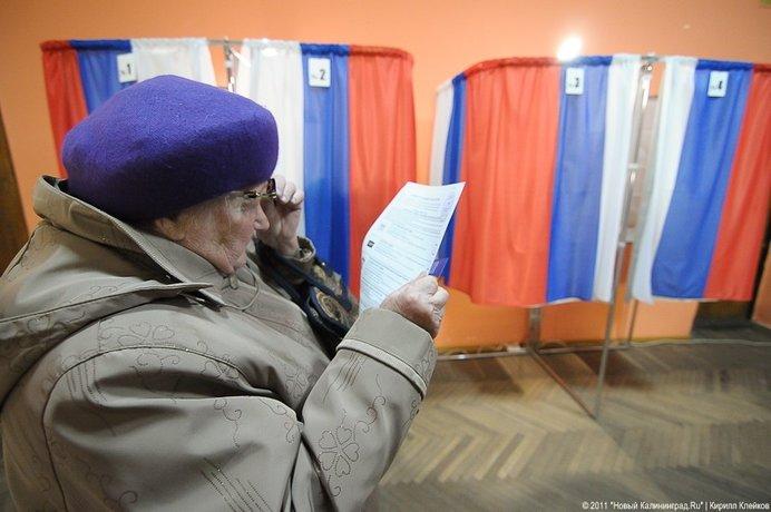 Кандидатом впрезиденты Российской Федерации стала машинистка башенного крана изПетербурга