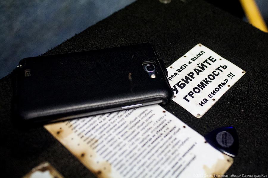 Школам разрешили глушить мобильные впроцессе ЕГЭ