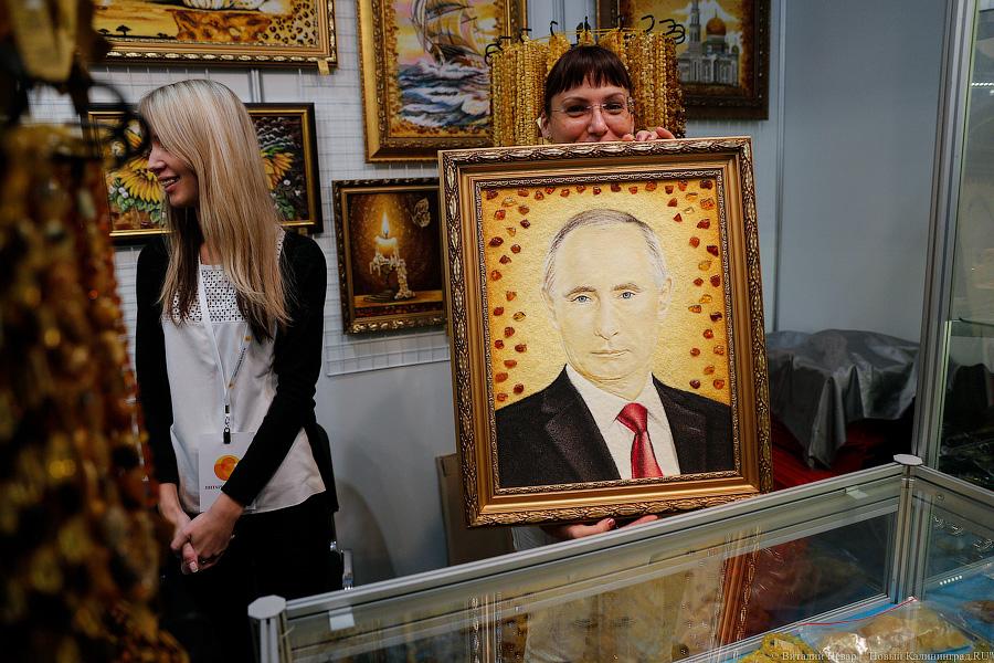 Калининградский янтарь будут поставлять в КНР