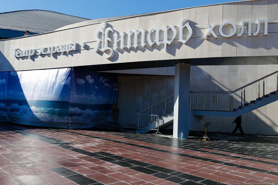 Афиша театра в светлогорске афиша рок концертов в краснодаре в ноябре