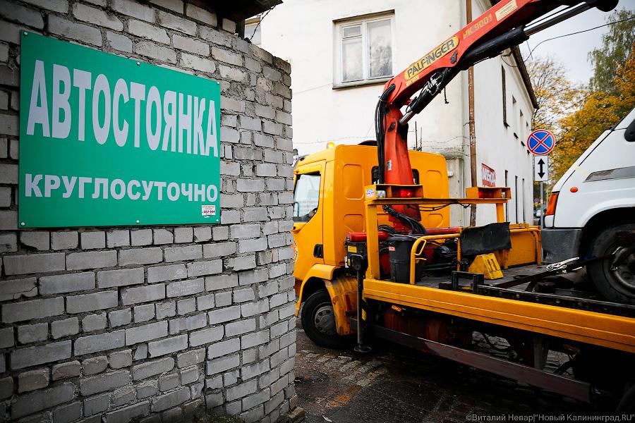 ВКалининграде приставы арестовывают авто должников потранспортному налогу
