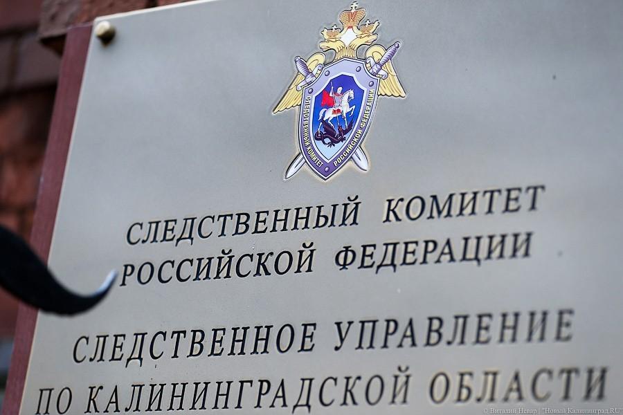 СК: ВКалининграде отчим изнасиловал с14-летней падчерицей