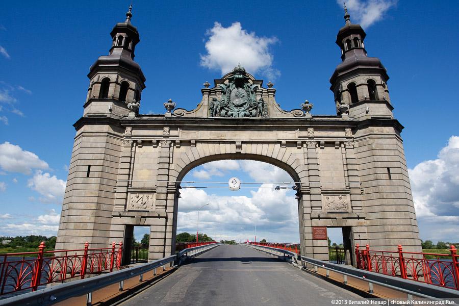 сопутствующих товарах мост королева луиза г советск фото луизы запрещали, они збигневом