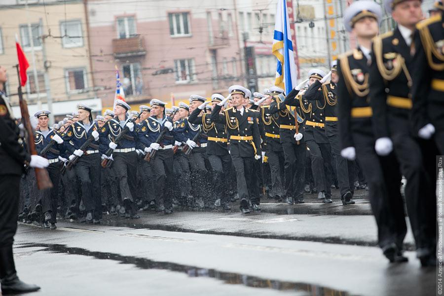 полезный калининград парад фото фото фитоняшки комменты