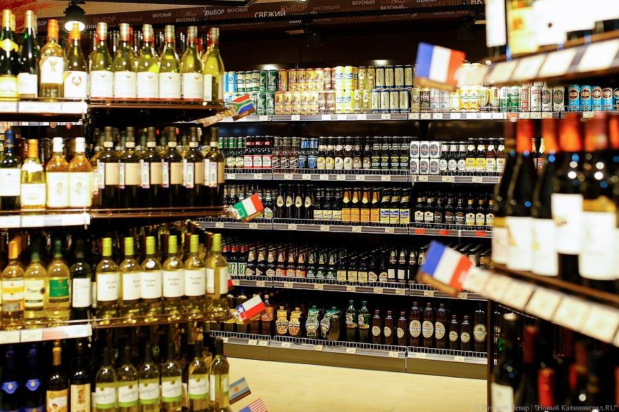 Производители пива предлагают расширить ограничения для торговли водкой ивином