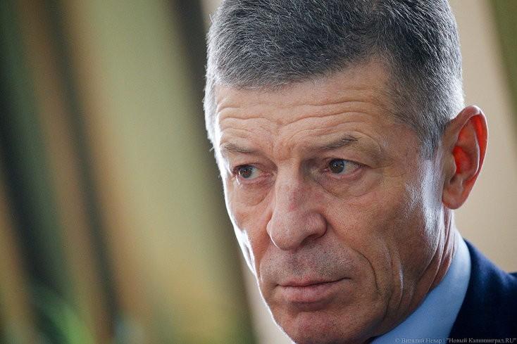 Калининградская область добилась позитива при выполнении ФЦП развития региона, заявляет Козак