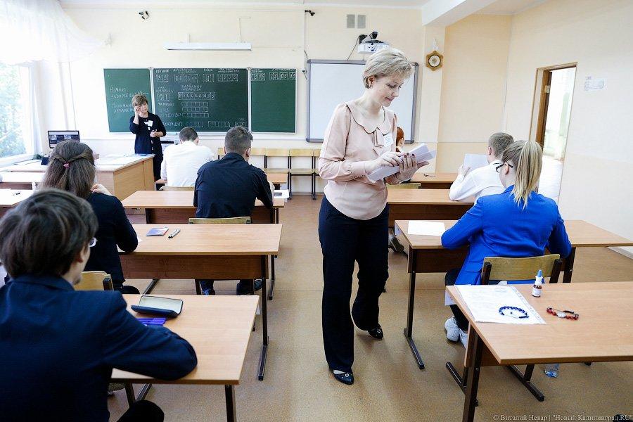 ВКалининграде в 2-х районах ограничат этажность