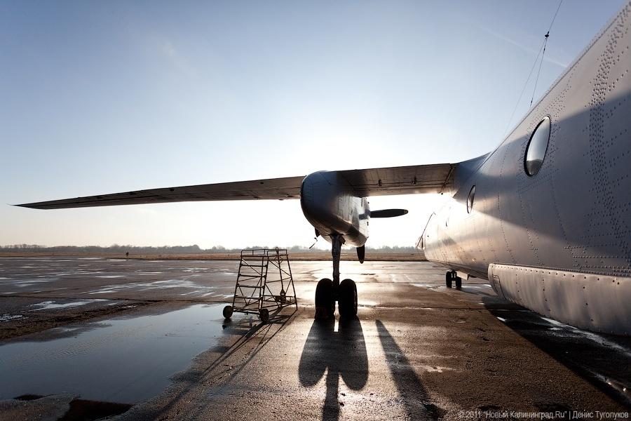 Авиабилеты из омска в калининград аэрофлот