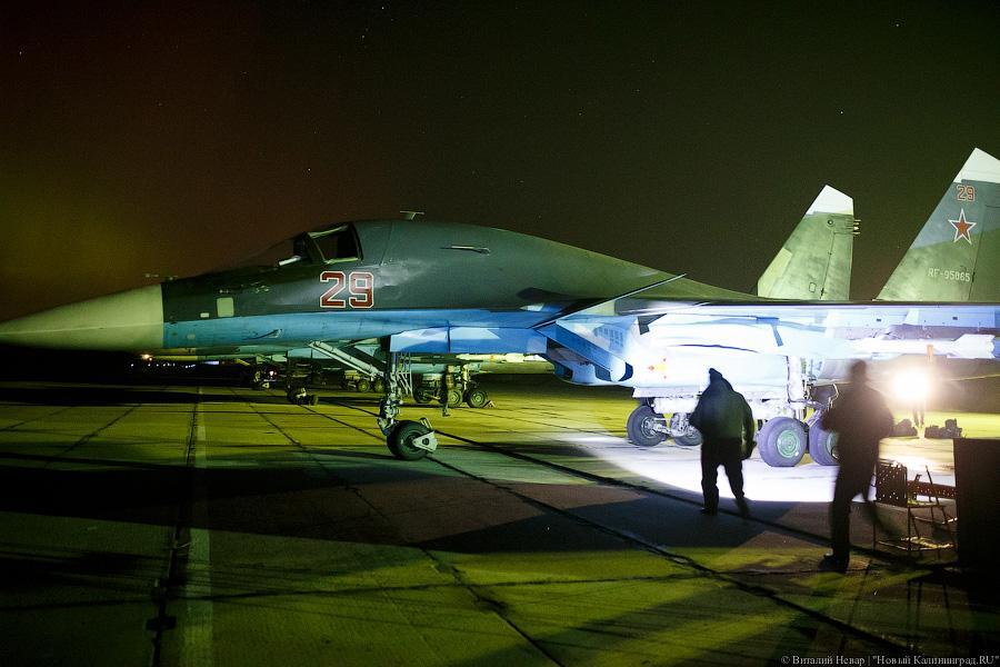 Три стратегических бомбардировщика США летят кграницам Российской Федерации
