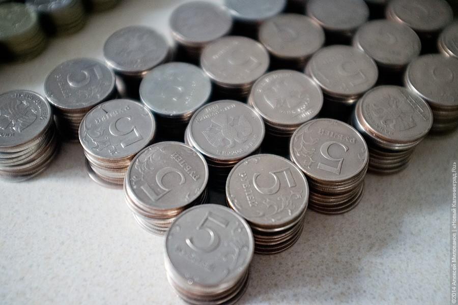 Налог на имущество если в собственности менее 3 лет для пенсионерам