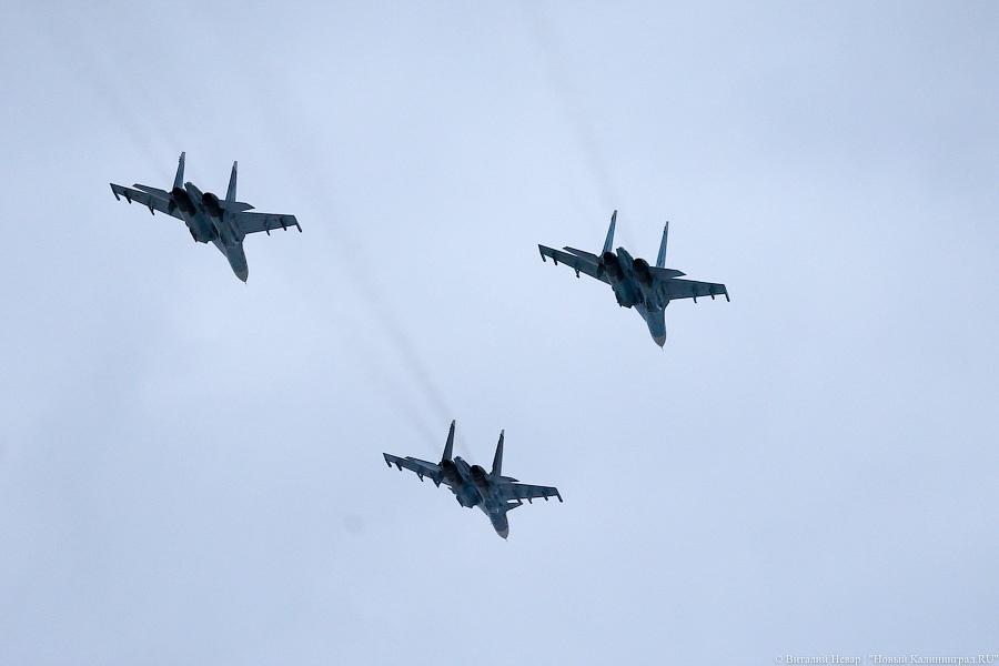 Самолет НАТО допустил рискованное сближение спассажирским лайнером внебе над Балтикой
