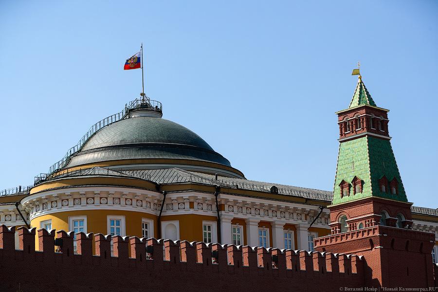 Кремль: Россия ответит зеркально на санкции Канады