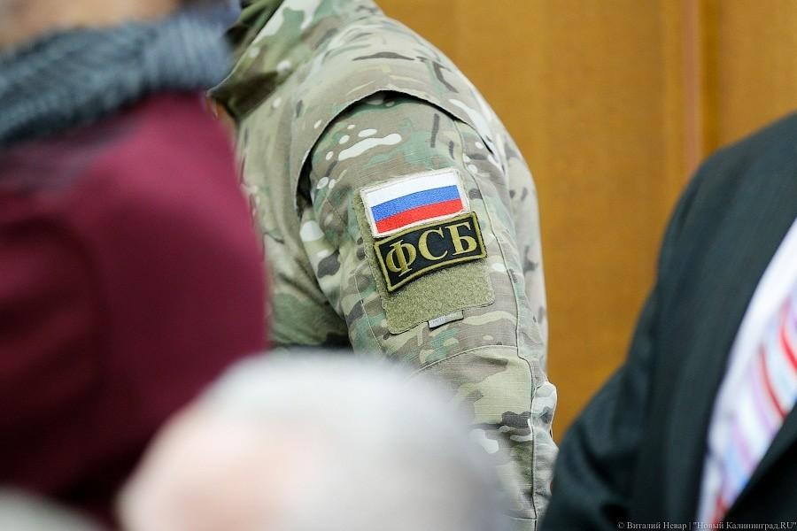 ВКалининграде схвачен пособник группировки, устроившей взрыв впитерском метро— ФСБ