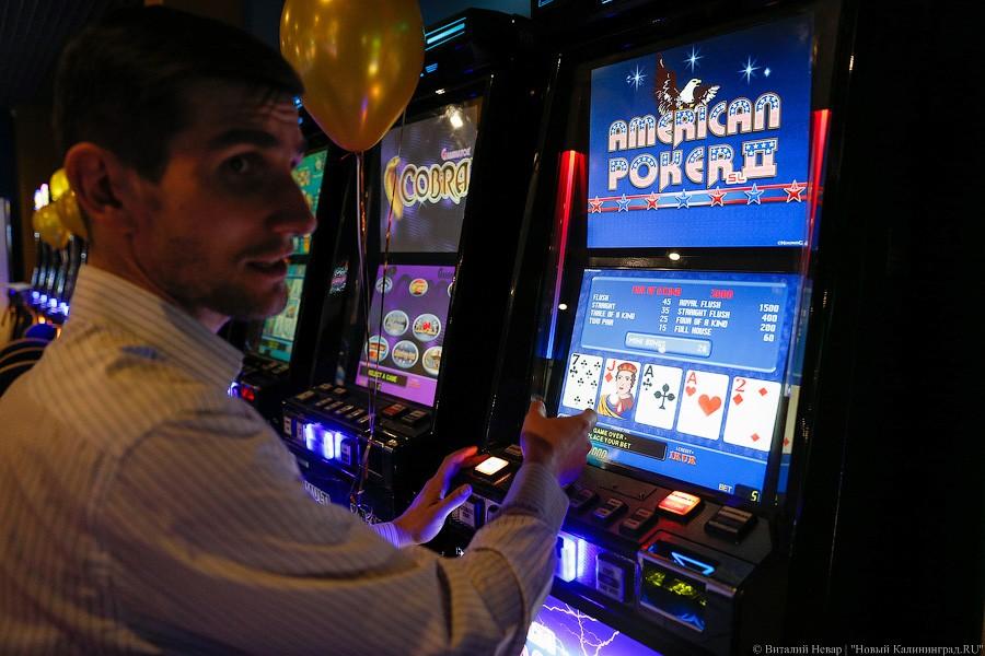 автоматы казино атилла марко поло