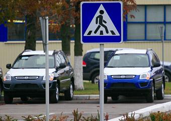 Калининградская обл.ставки транспортный налог 2009г тийская служба доставки транспортная компания москва