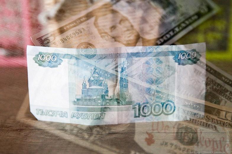 Минэкономики предсказывает увеличение ВВП Российской Федерации до неменее 100 трлн руб.