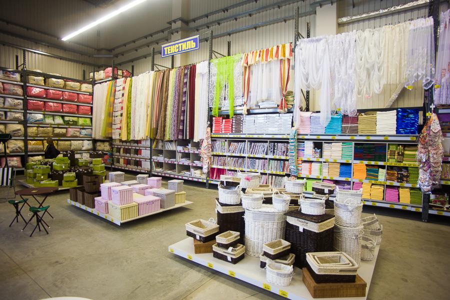 интернет магазин мегаполис калининград
