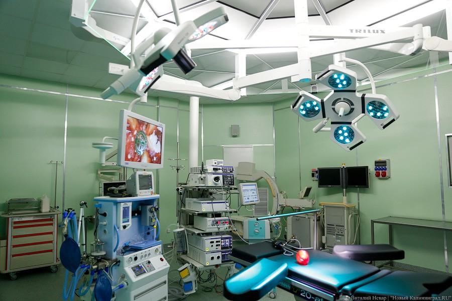 Азовская поликлиника запись на прием к врачу