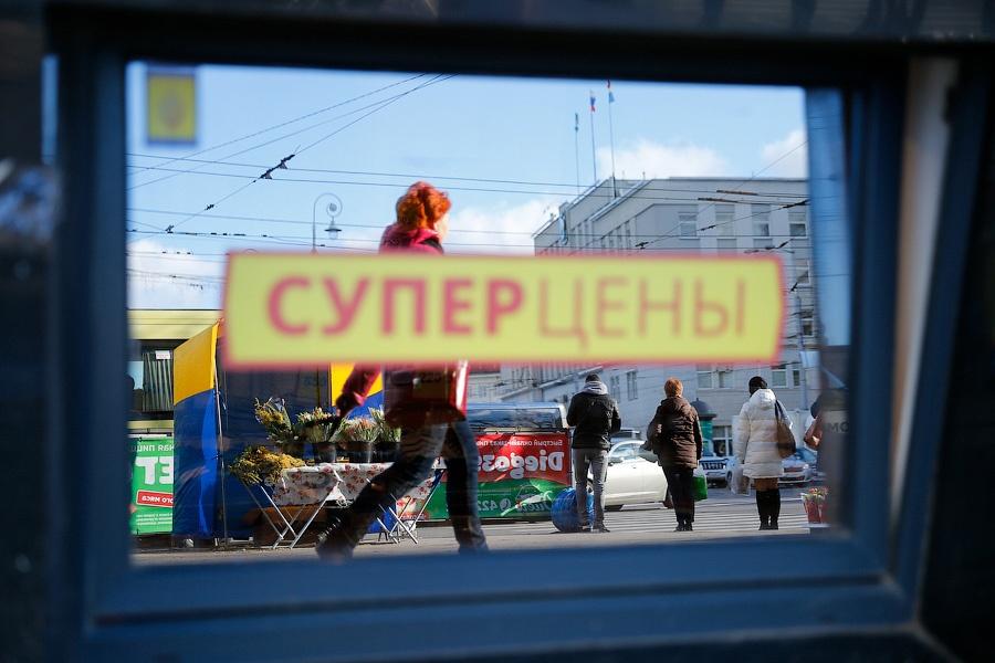 Социологи: Рекламе доверяет только 8% граждан России