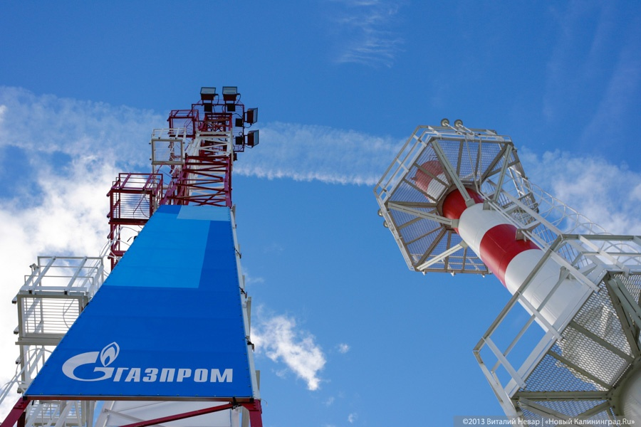 «Нафтогаз» попросил США ввести санкции против всех участников Nord Stream 2