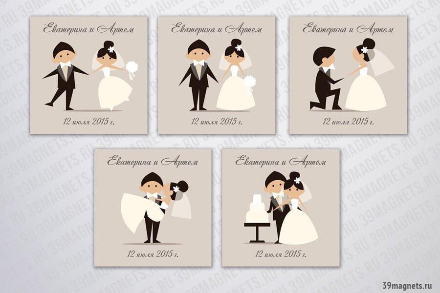 Интересные подарки за конкурсы на свадьбе