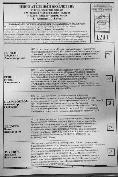 https://www.newkaliningrad.ru/upload/medialibrary/1a2/1a25baba7cac4866ee4eb78a823fcbcb.jpg