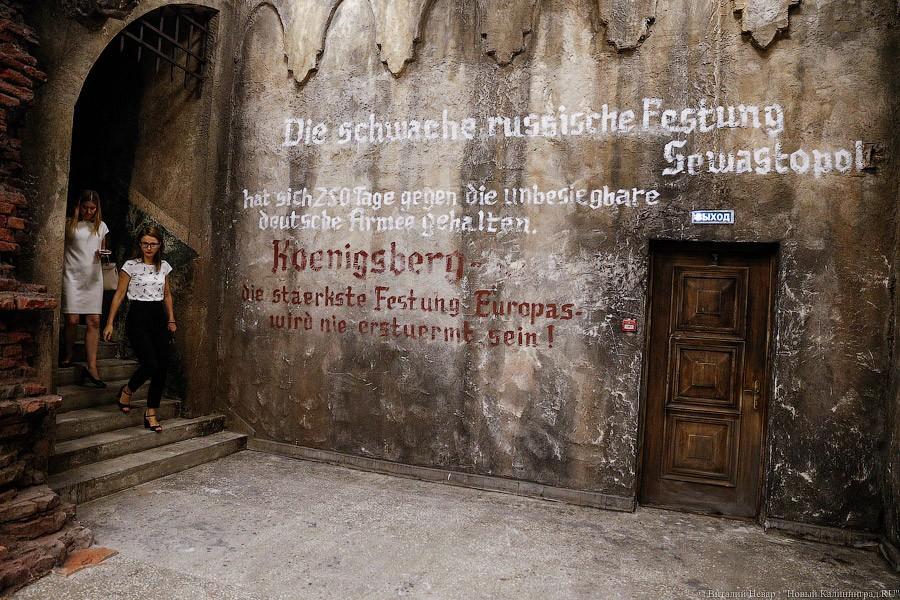 Вкалининградском музее открылась трехмерная панорама штурма Кенигсберга