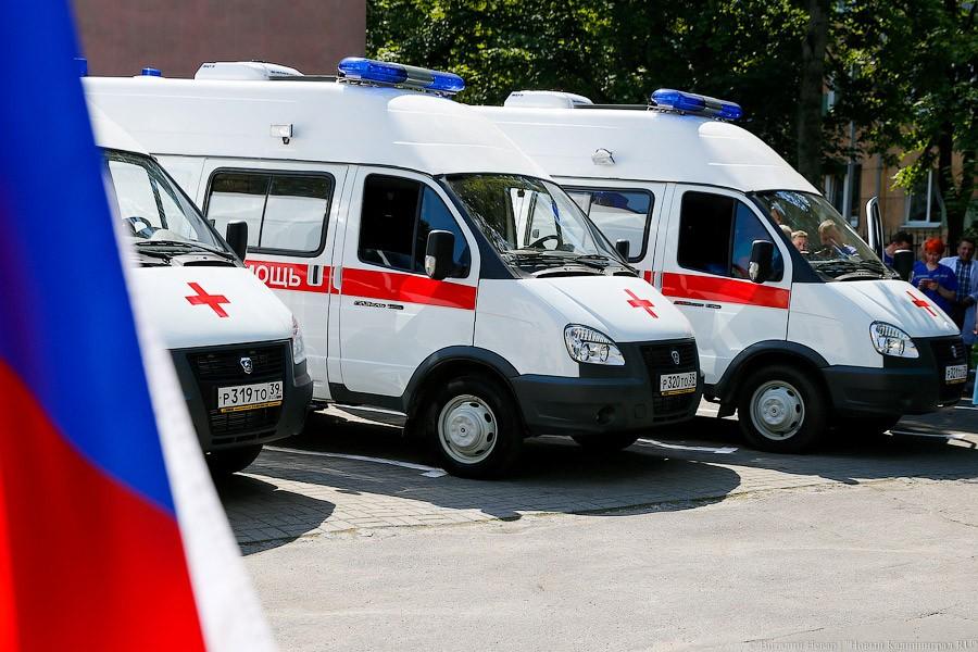 Поликлиника 5 в новом городе ульяновска