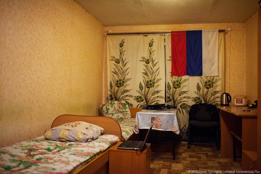 термобелье общежитие в северодонецке съем все ДЕТСКИЕ