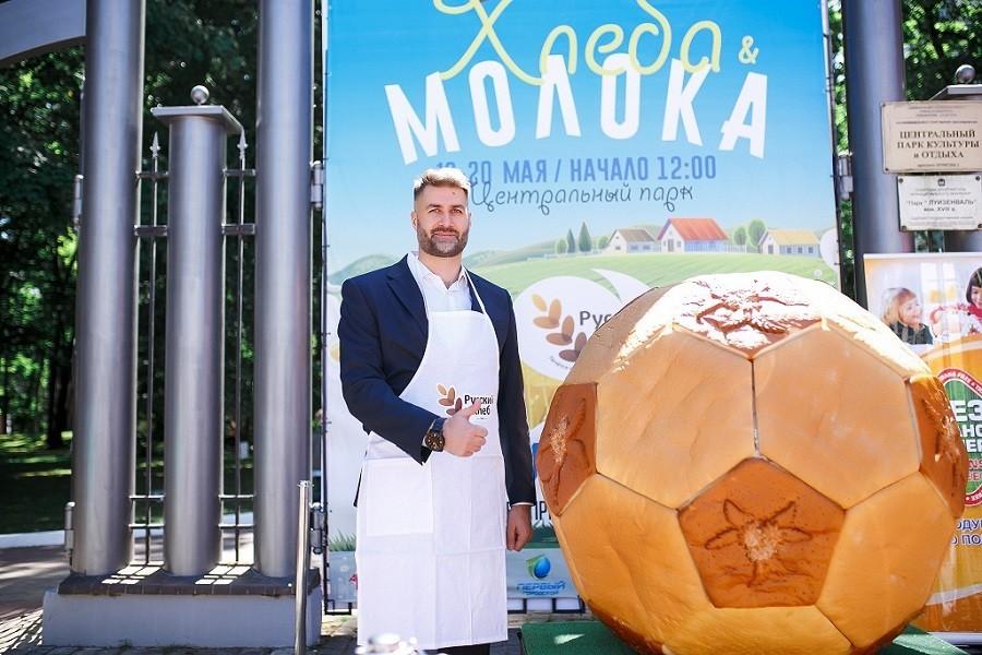 """Футбольный мяч из хлеба представили в Калининграде на празднике """"Хлеба и Молока"""""""