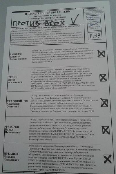 https://www.newkaliningrad.ru/upload/medialibrary/4dc/4dc9549fe598879c6750ca0e9bcb1633.jpg