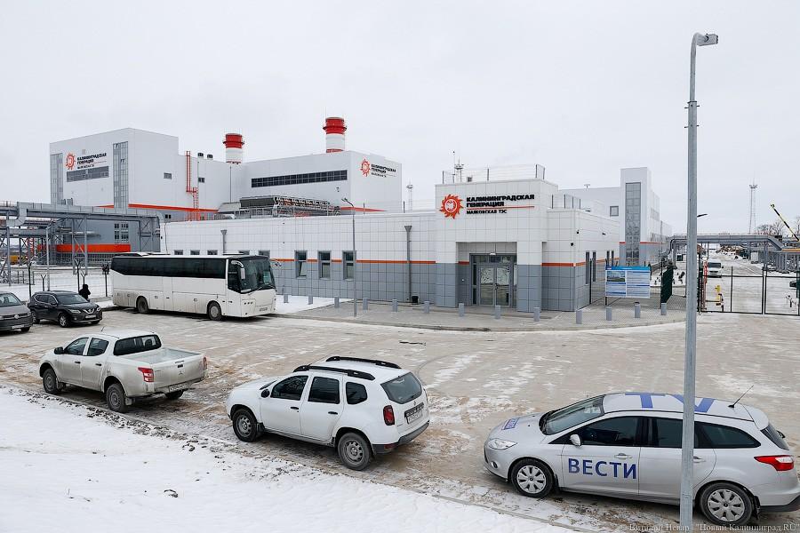 Путин запустил две теплоэлектростанции вКалининградской области