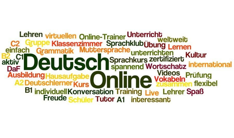 вакансии с немецким языком: