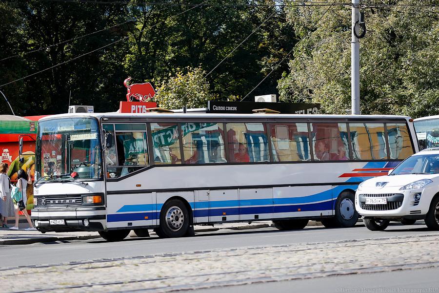 Инструкция по перевозке школьников речным пассажирским транспортом