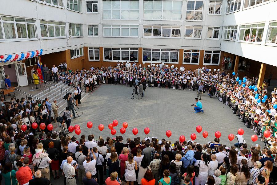 Калининград школа шили отзывы