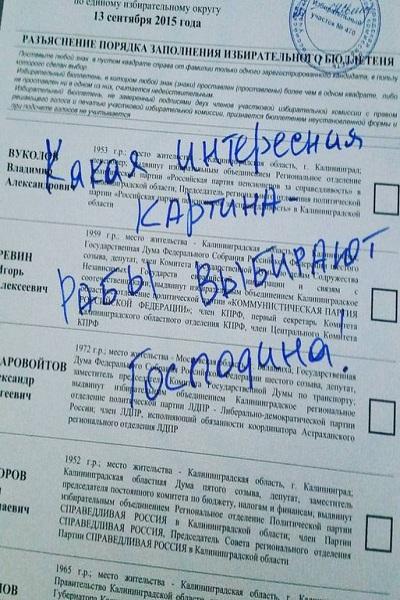 https://www.newkaliningrad.ru/upload/medialibrary/ab6/ab6c4af58c04de723ce18b0ec4ecc99f.jpg