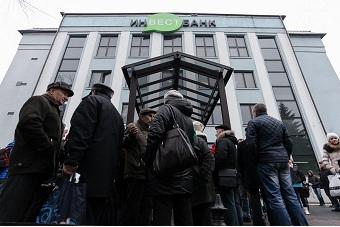 investbank_tolpa.jpg