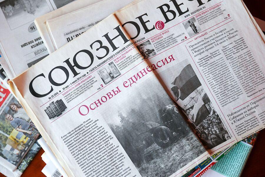 Текст постановления правительства на запрет на вывоз макулатуры из россии составление и оформление акта об уничтожении документов и дел