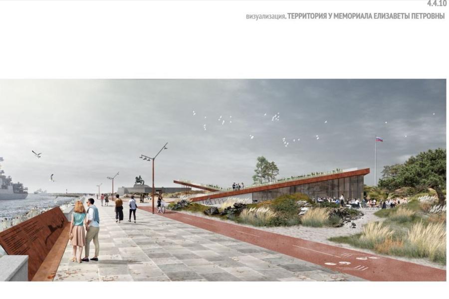 Russian Towns, Cities / Urban Development - Page 9 3f6648d55a7dfd3365b7f1b5ad923420