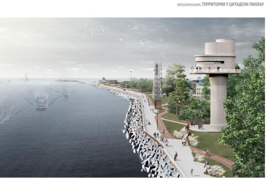 Russian Towns, Cities / Urban Development - Page 9 785e8ffed7e34495d878e776e4ef13f6